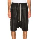 Drawstring Elastic Waist Men Leather Shorts